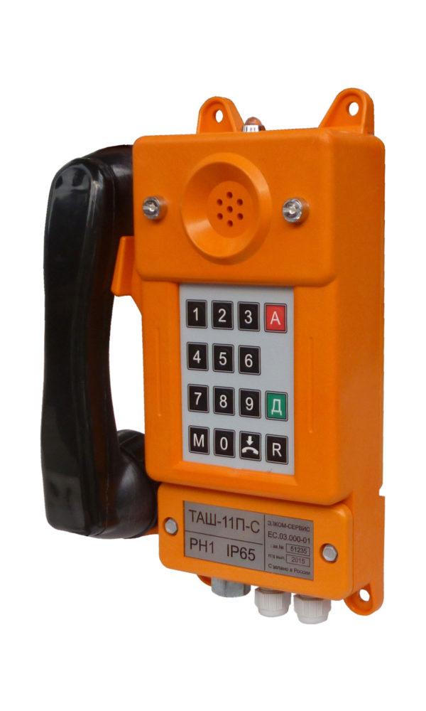 Телефонный аппарат ТАШ-11П-С