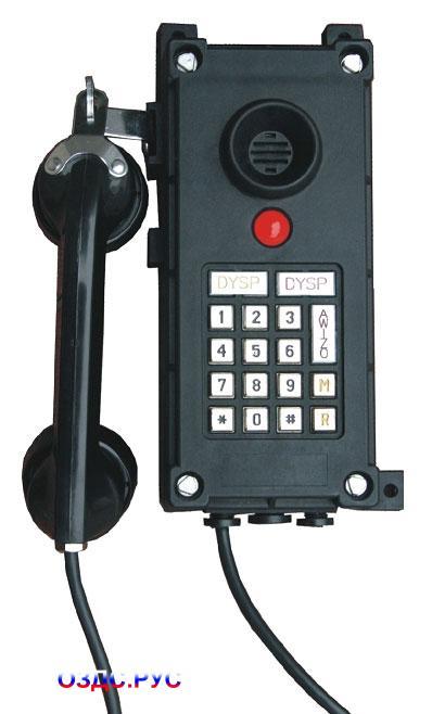 ATGI Телефоны для шахты