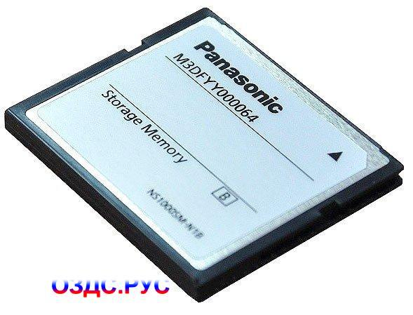 Карта памяти Panasonic KX-NS0135X