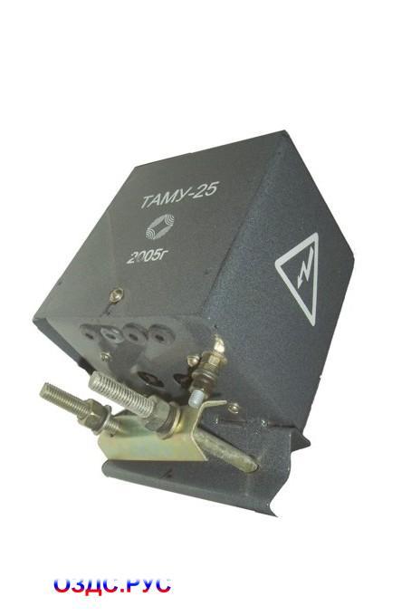 ТАМУ-25 240В/30 В Трансформатор абонентский