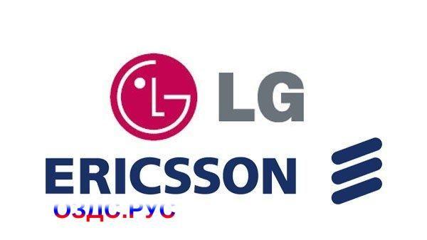 LG-Ericsson eMG800-3SIPEXT.STG