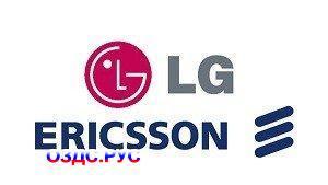 Ключ активации iPECS SIP Extension LG-Ericsson iPECS eMG80-SIPE