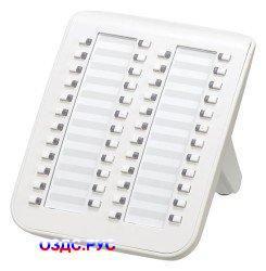Цифровая системная консоль Panasonic KX-DT590Ru