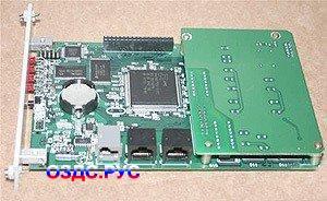 Центральный процессор АТС Максиком MXM500 C-500