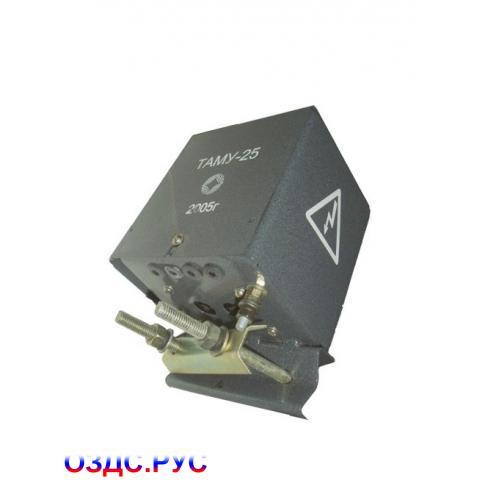 ТАМУ-10 240В/30 В Трансформатор абонентский